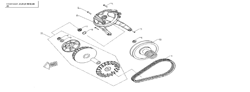 E11 PULLEY PARTS