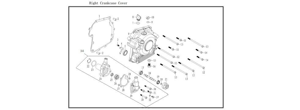 E4 Crankcase Cover