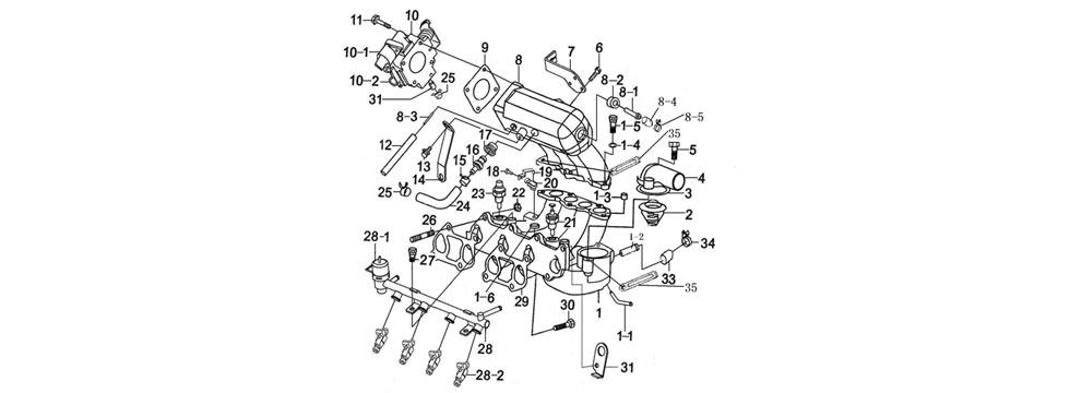 E-7 Intake Manifold