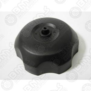 Gas tank cap